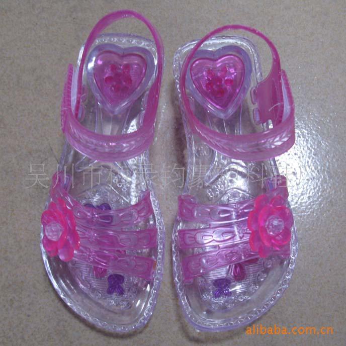 2014女士凉鞋_塑料水晶凉鞋【图片 价格 包邮 视频】_淘宝助理