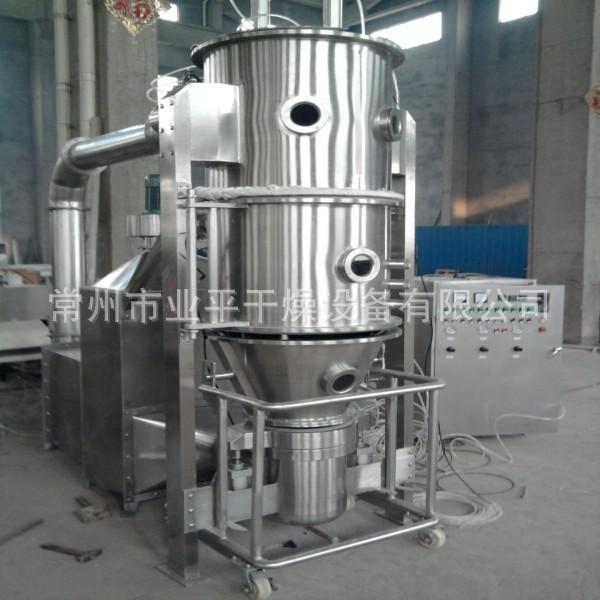 GFG高效沸騰乾燥機/乾燥設備工廠,批發,進口,代購
