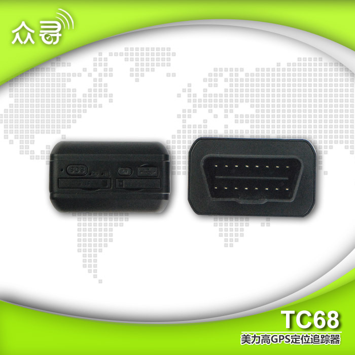 Quad band Car Vehicle Meitrack OBDII OBD GPS Tracker TC68 8M Flash,  Listen-in, Free Tracking