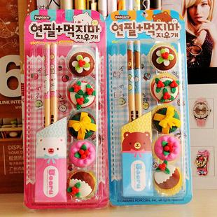 南韩文具 学生礼物创意礼盒圣诞橡皮 立体蛋糕铅笔组合文具套装