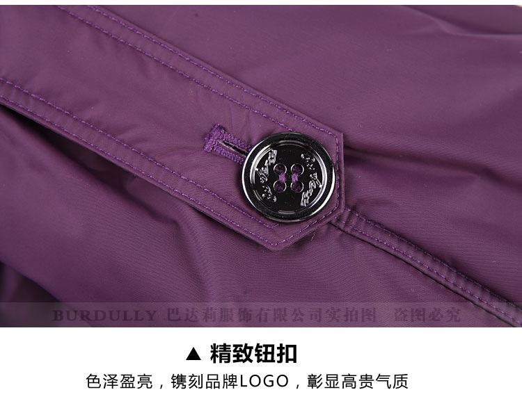 棉衣详情8056_19